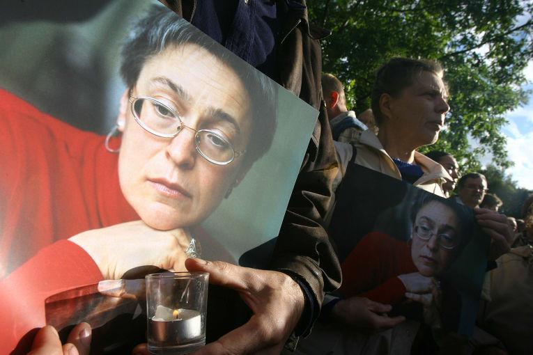 Митинг в день рождения убитой журналистки Анны Политковской. Архив
