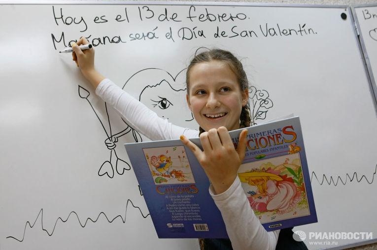 Школа с углубленным изучением иностранных языков