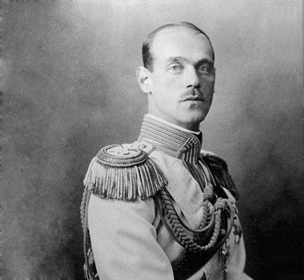 Великий князь Михаил Александрович