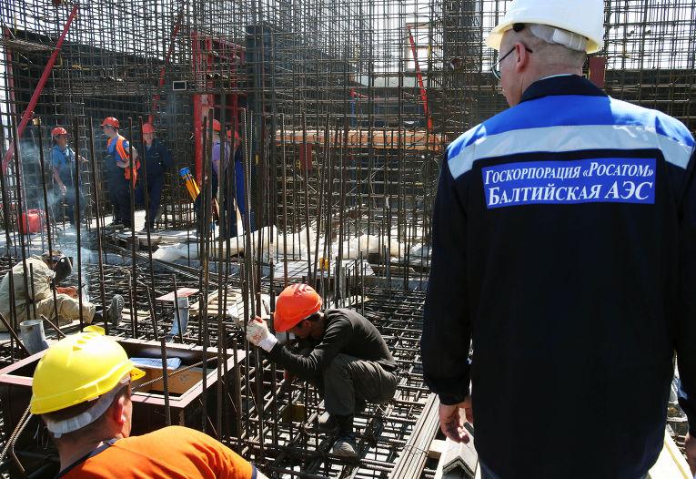 Строительство Балтийской атомной станции