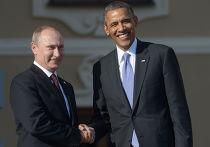 """Церемония встречи В. Путиным участников саммита """"Группы двадцати"""""""
