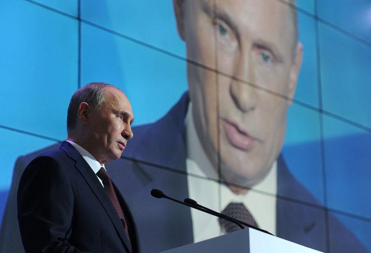 Путин и секс меньшинства валдай