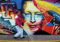 Венесуэла отмечает день рождения умершего Уго Чавеса