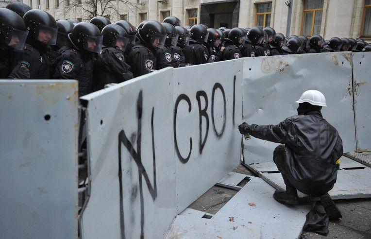 Акции сторонников евроинтеграции Украины