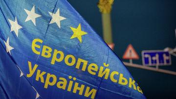 Украинский вопрос