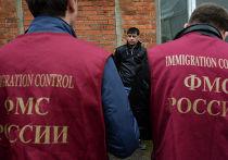 Рейд ФМС по выявлению нелегальных мигрантов в Москве