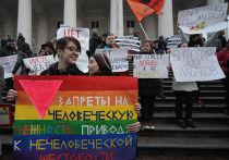 """Марш против ненависти"" в Санкт-Петербурге"