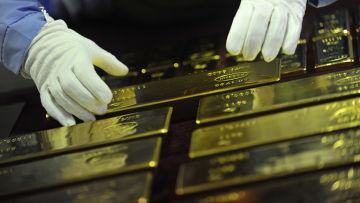 Подъем и падение золота