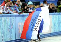 Виктор Ан (Россия) после финального забега на 1000 метров в соревнованиях по шорт-треку среди мужчин на XXII зимних Олимпийских играх в Сочи