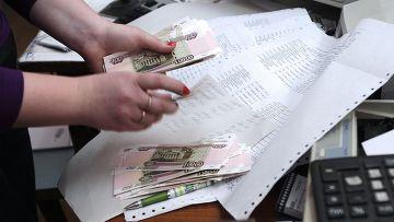 Три недуга российской экономики