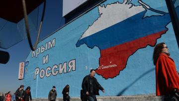 Крым был занят по польскому образцу