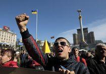 Митингующие на Площади Независимости в Киеве