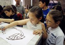 Школа в Каталонии