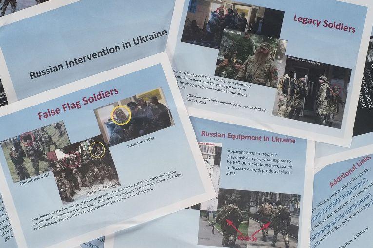 Материалы Госдепартамента США, показывающие вмешательство России на Восточной Украине