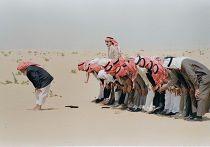 Молитва в пустыне около Эр-Рияда