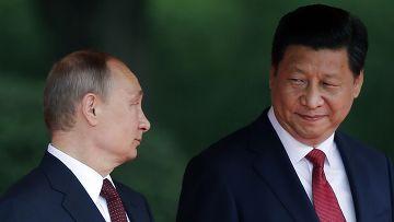 Россия и Китай: преодоление паранойи