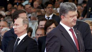 Минск: Порошенко нечего предложить Путину
