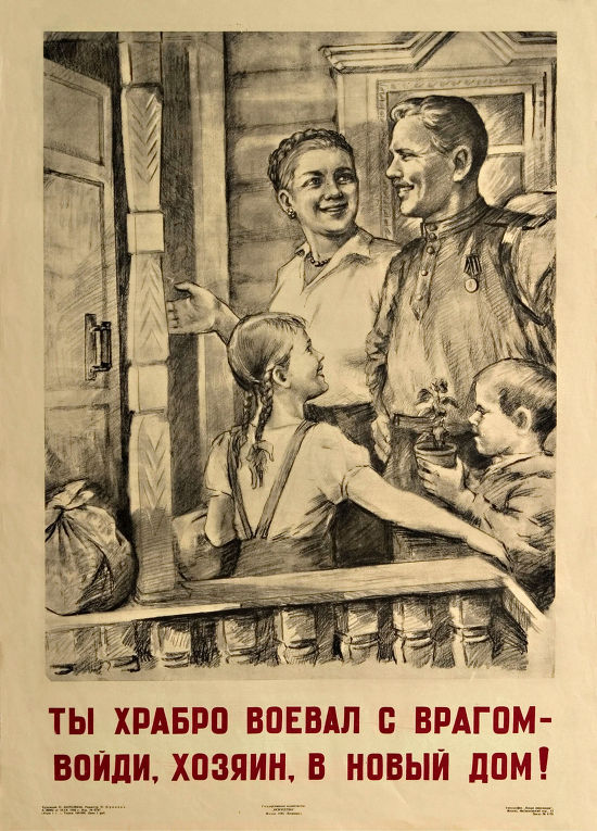 «Немецкие Фильмы Про Войну 1941-1945 Смотреть Онлайн» — 2005