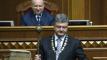 Балканизация Украины