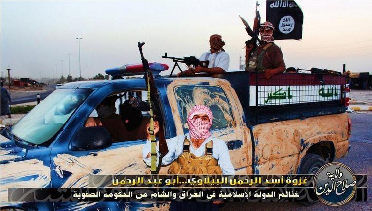 Организация «Исламское государство Ирака и Шама»