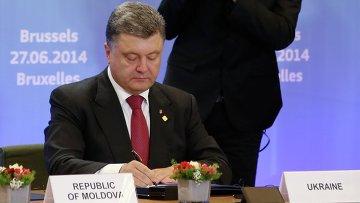 Почему отложена свободная торговля Украины с ЕС?