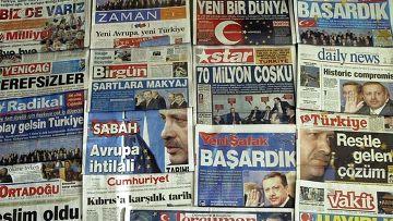 Анкара и Москва могут вместе бороться с Западом