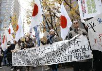 Антикитайские протесты в Токио