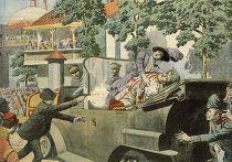 Гаврило Принцип стреляет в эрцгерцога Франца-Фердинанда