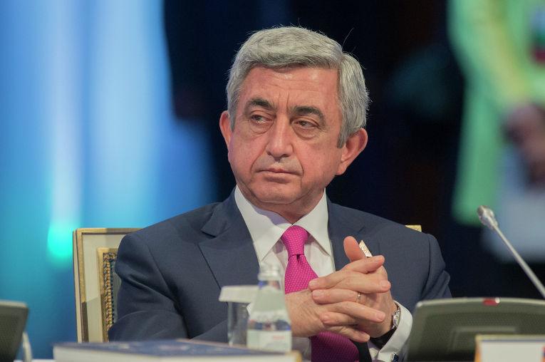 Президент Армении Серж Саргсян во время заседания Высшего Евразийского экономического совета