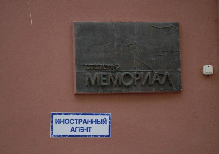 """Результат нападения вандалов на здание правозащитного центра """"Мемориала"""""""