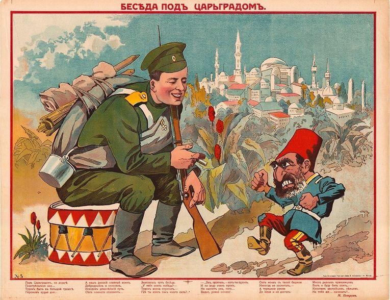 Неизвестный художник «Беседа под Царьградом», 1914