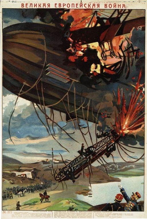 Неизвестный художник «Великая европейская война, воздушная битва», 1914