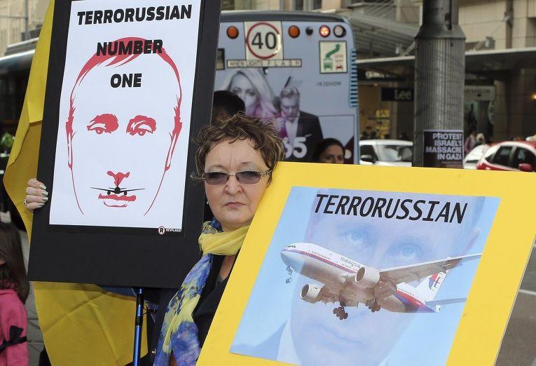 Акция протеста в Сиднее