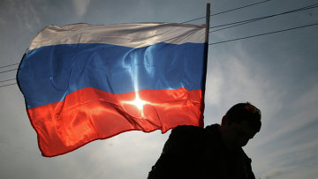 красивые картинки россии флаг