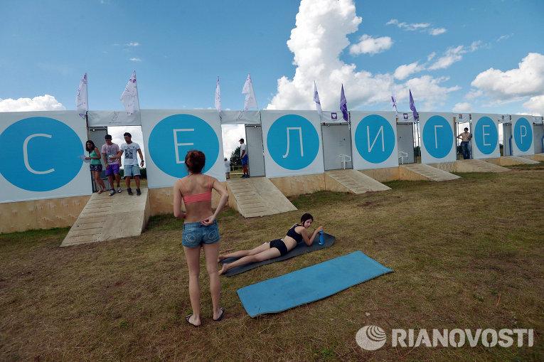 """Молодежный форум """"Селигер 2014 """""""