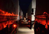 Отправка гуманитарного конвоя на Украину из подмосковного Алабино