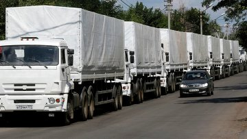"Машины с помощью для Украины на КПП ""Донецк"""