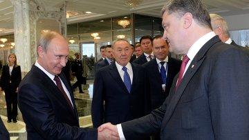 Мирный путь для Украины