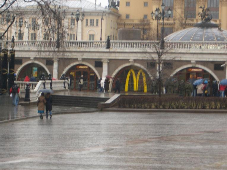 McDonald's, Красная площадь, Москва
