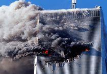 Пожар в северной башне Всемирного торгового центра, 11 сентября 2001 года