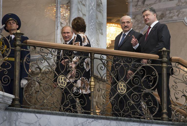 Владимир Путин, Кэтрин Эштон, Александр Лукашенко и Петр Порошенко на саммите в Минске