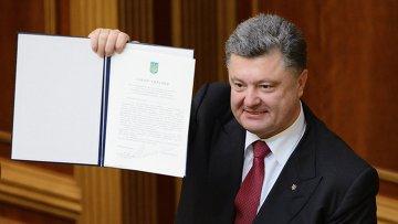 Украинская душа Европы