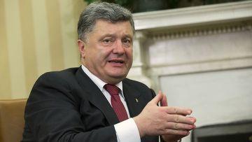 Почему Туск проигнорировал Порошенко?