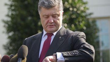 Предвыборная борьба на Украине