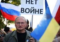 """Акция оппозиции """"Марш мира"""""""