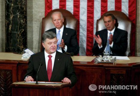 Визит Петра Порошенко в США