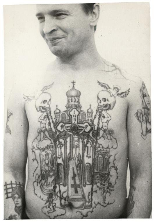 Тюремные для тату