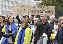 Акция протеста у здания российского посольства в Берлине