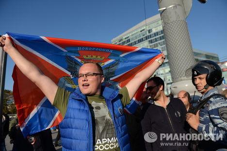 Пикет сторонников Новороссии против акции оппозиции «Марш мира»