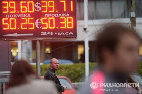 Курс евро превысил отметку в 50 рублей
